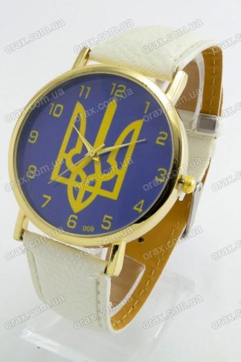 Женские наручные часы Украина (код: 19460)