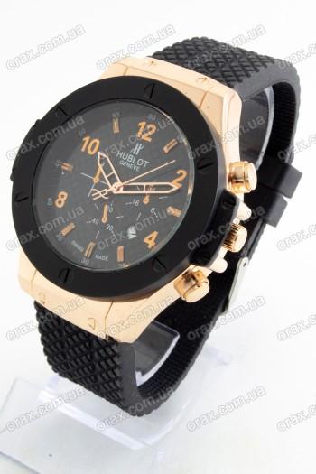 Мужские наручные часы Hublot  (код: 19475)