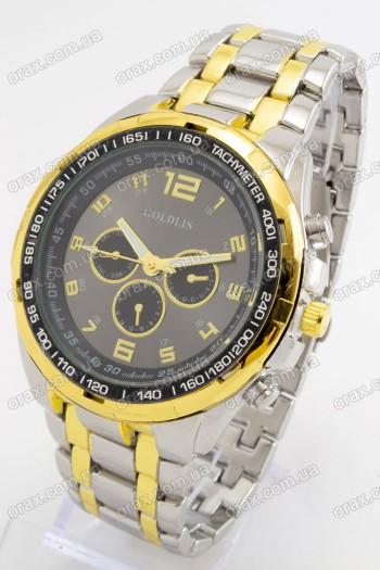 Мужские наручные часы Goldlis (код: 19485)
