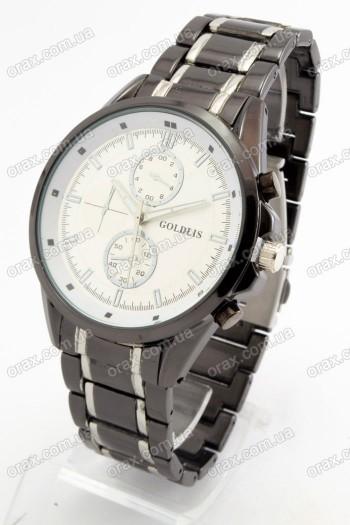 Мужские наручные часы Goldlis (код: 19499)