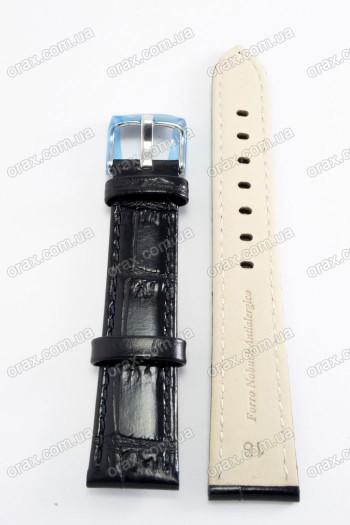 Ремешок для часов Bros  (код: 19519)