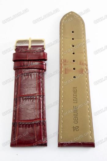Ремешок для часов Bros  (код: 19535)