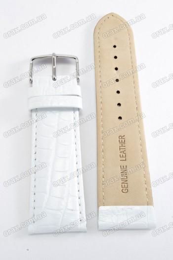Ремешок для часов Bros  (код: 19540)