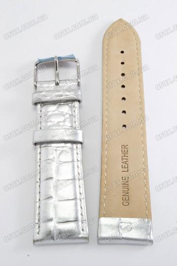 Ремешок для часов Bros  (код: 19541)