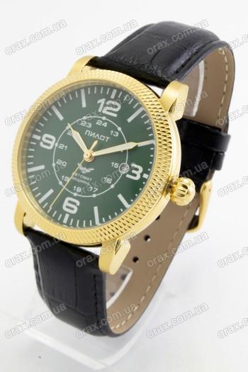 Механические наручные часы Буран (код: 19546)