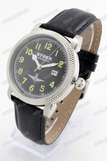 Механические наручные часы Пилот (код: 19548)