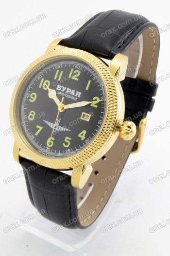 Механические наручные часы Пилот (код: 19549)
