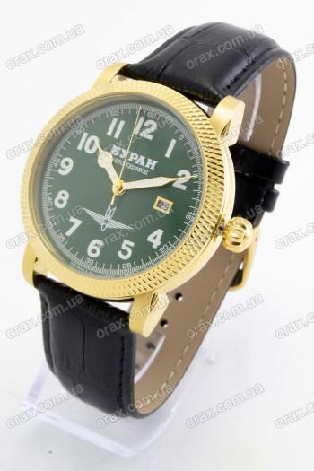 Механические наручные часы Пилот (код: 19550)