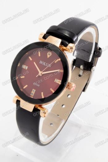 Женские наручные часы Bolun (код: 19584)