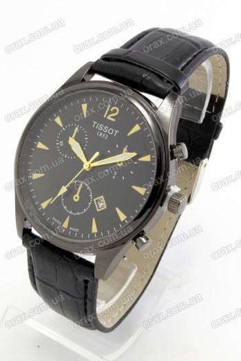 Мужские наручные часы Tissot (код: 19641)