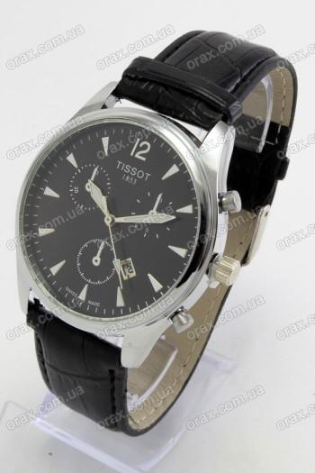 Мужские наручные часы Tissot (код: 19642)