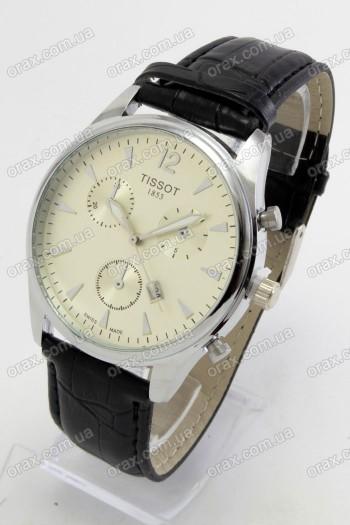 Мужские наручные часы Tissot (код: 19643)