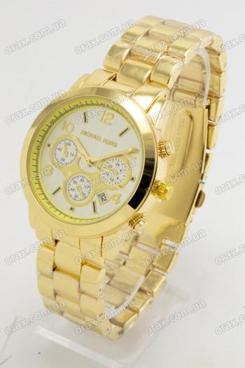 Женские наручные часы Michael Kors (код: 19664)