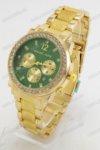 Женские наручные часы Michael Kors (код: 19666)