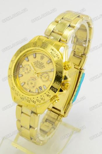 Женские наручные часы Rolex (код: 19683)