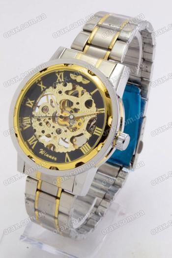 Механические наручные часы Winner (код: 19695)