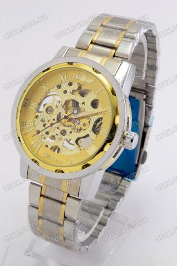 Механические наручные часы Winner (код: 19696)