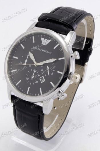 Мужские наручные часы Emporio Armani (код: 19701)