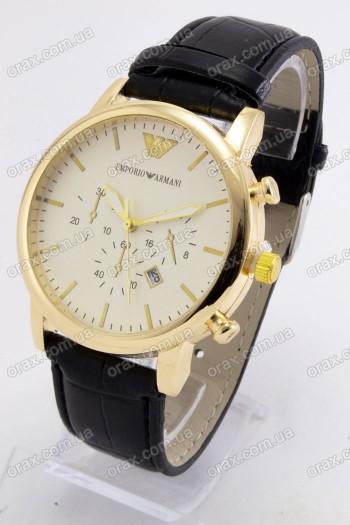 Мужские наручные часы Emporio Armani (код: 19702)