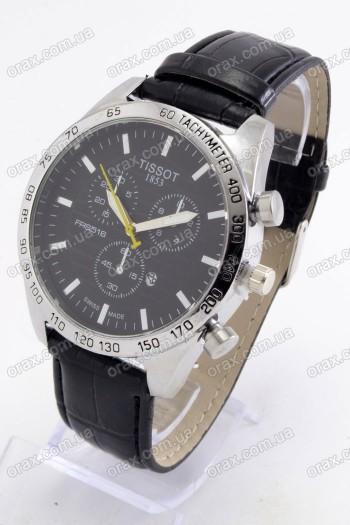 Мужские наручные часы Tissot (код: 19703)