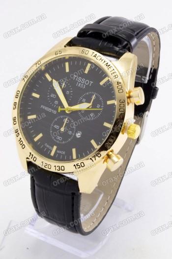 Мужские наручные часы Tissot (код: 19704)