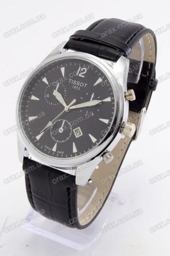 Мужские наручные часы Tissot (код: 19705)