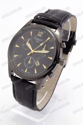 Мужские наручные часы Tissot (код: 19706)