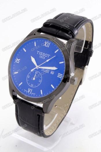 Мужские наручные часы Tissot (код: 19708)
