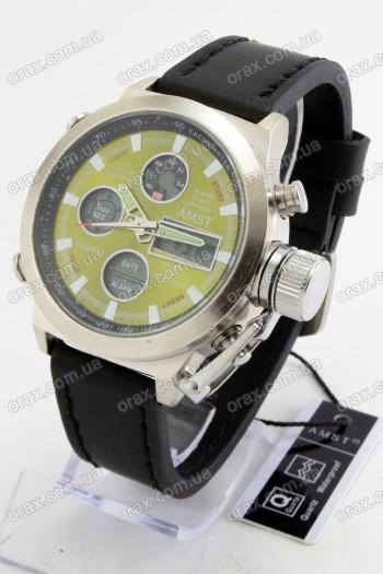 Мужские наручные часы AMST (код: 19757)