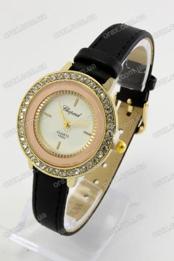 Женские наручные часы Chopard (код: 19781)