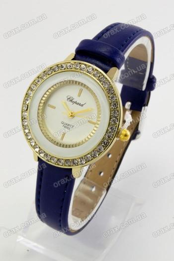 Женские наручные часы Chopard (код: 19784)