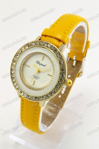 Женские наручные часы Chopard (код: 19786)