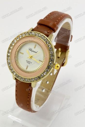 Женские наручные часы Chopard (код: 19787)