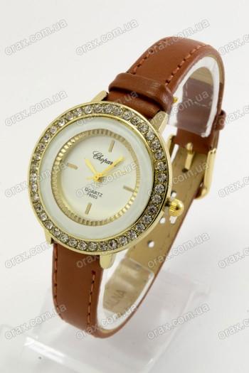 Женские наручные часы Chopard (код: 19788)