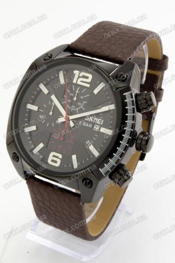 Мужские наручные часы Skmei (код: 19800)