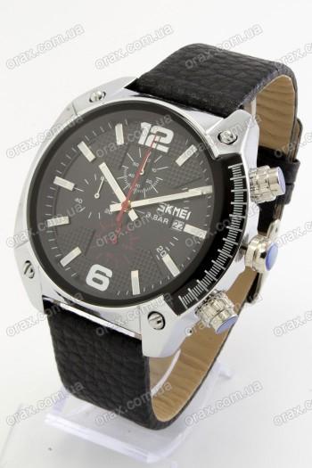 Мужские наручные часы Skmei (код: 19801)