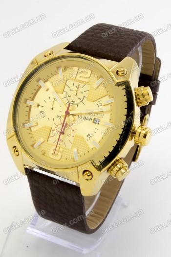 Мужские наручные часы Skmei (код: 19802)
