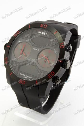 Спортивные наручные часы Skmei (код: 19805)