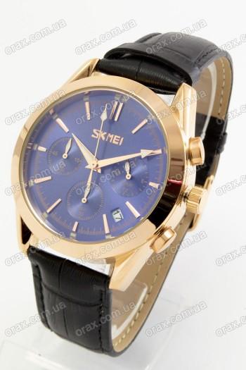 Мужские наручные часы Skmei (код: 19815)