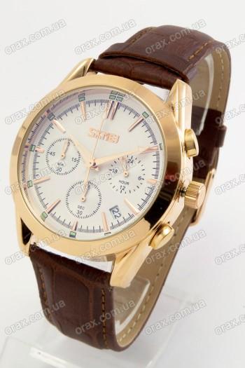 Мужские наручные часы Skmei (код: 19816)