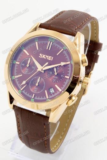 Мужские наручные часы Skmei (код: 19817)