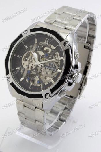 Механические наручные часы Forsining (код: 19821)