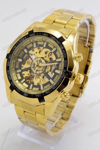 Механические наручные часы Forsining (код: 19822)