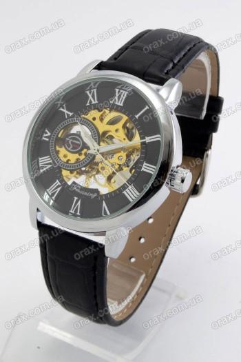 Механические наручные часы Forsining (код: 19829)