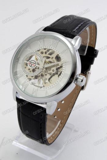 Механические наручные часы Forsining (код: 19830)