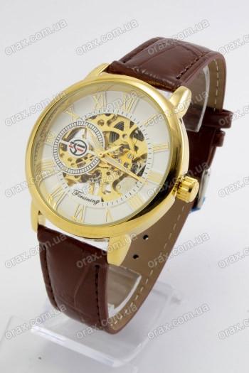 Механические наручные часы Forsining (код: 19831)