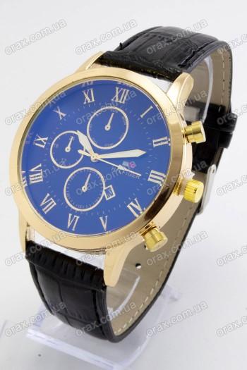 Мужские наручные часы Tommy Hilfiger (код: 19847)
