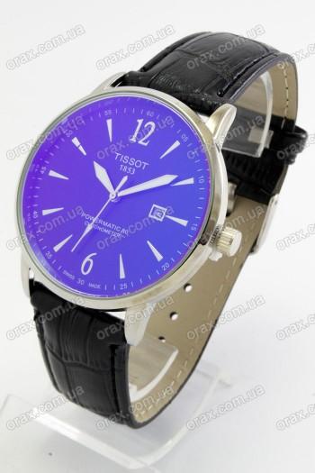 Мужские наручные часы Tissot (код: 19871)