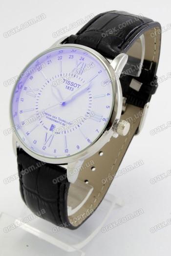 Мужские наручные часы Tissot (код: 19877)