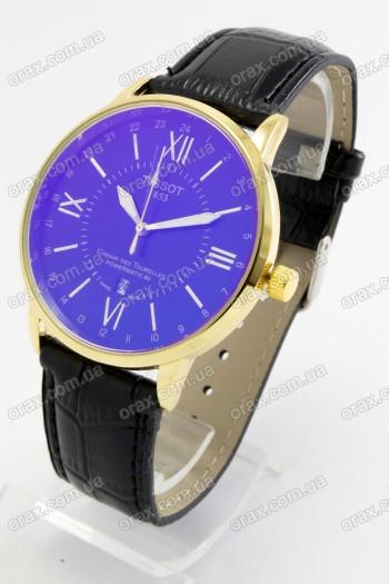 Мужские наручные часы Tissot (код: 19878)